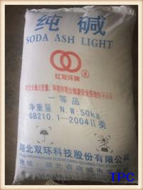 SODA ASH LIGHT 99,2%