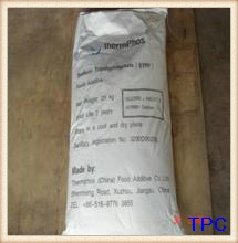 SODIUM TRIPOLYPHOSPHATE (FOOD GRADE)